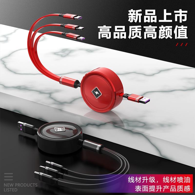 圆形可伸缩一拖三数据线快充手机充电线三合一
