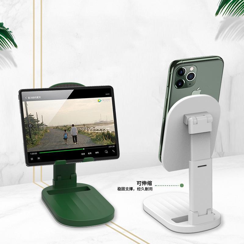 可伸缩可折叠手机支架新款桌面伸缩直播支架平板电脑追剧支架