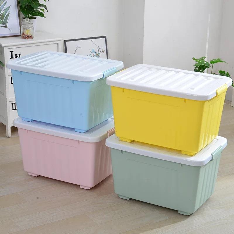 家居塑料条纹收纳箱多功能纯色零食储物箱宝宝玩具衣物整理箱