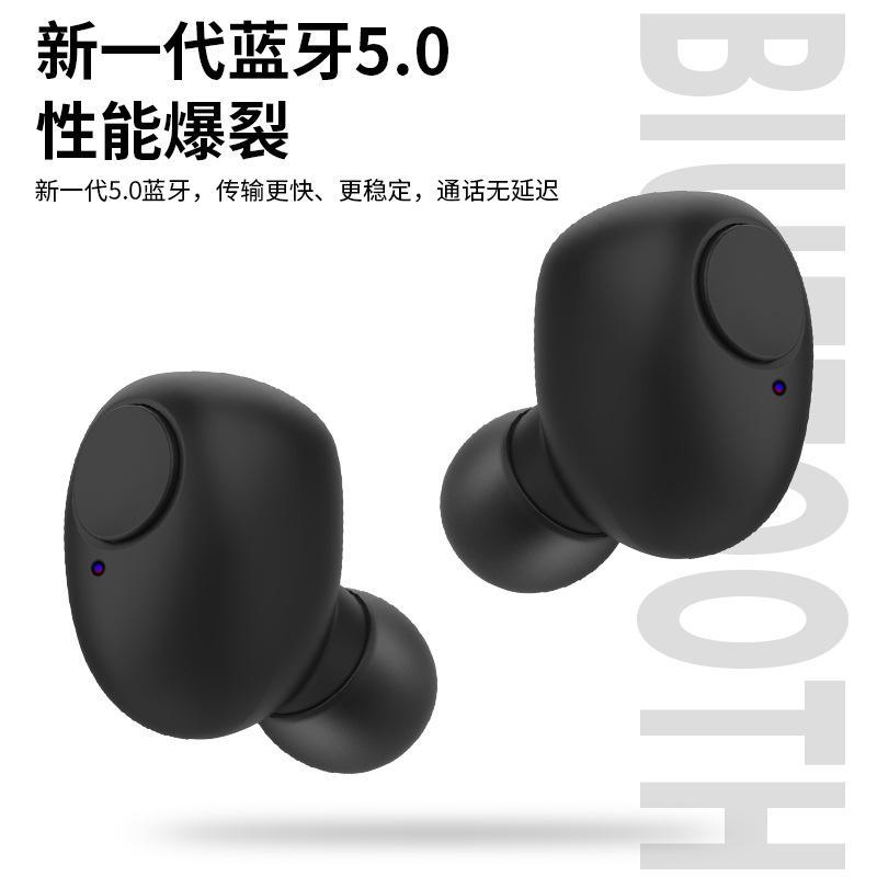 数显TWS蓝牙耳机无线蓝牙耳机5.0运动耳机带便携充电仓 DY334