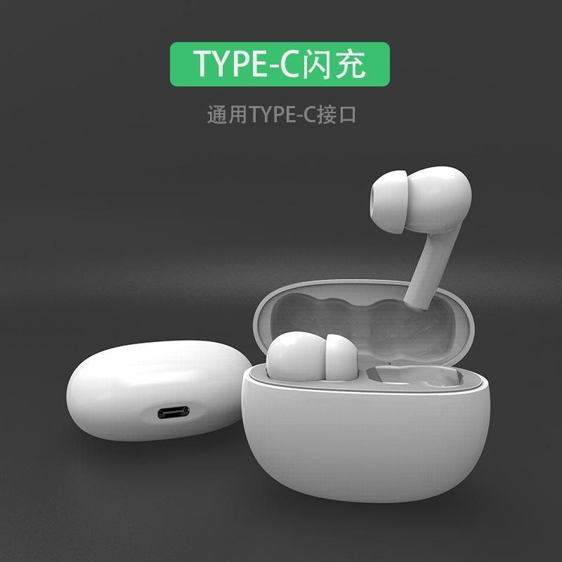 安卓苹果蓝牙5.0适用降噪TWS蓝牙耳机双耳运动无线耳机