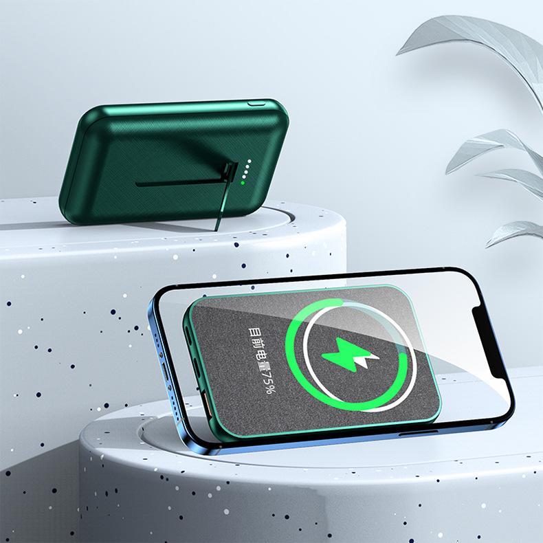 支架磁吸携带支架无线充移动电源创意迷你快充磁吸充电宝5000毫安