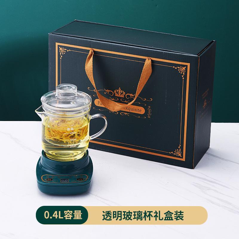 玻璃煮茶壶煮茶器茶壶套装家用养生壶小型电陶炉DA-045-4