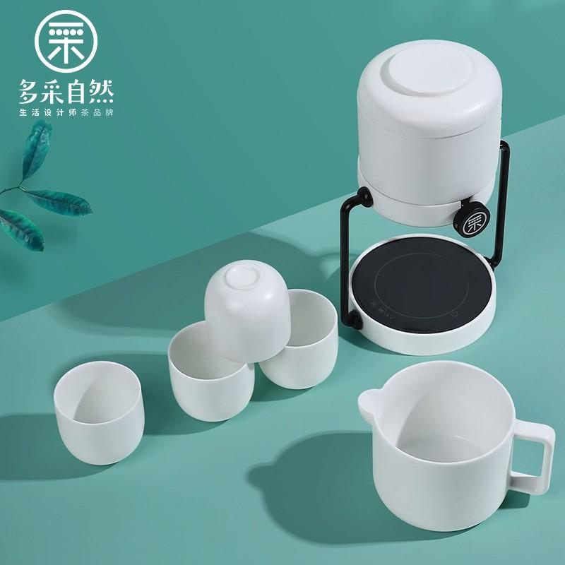 【多采自然】爱老师茶助理泡茶器懒人功夫茶具