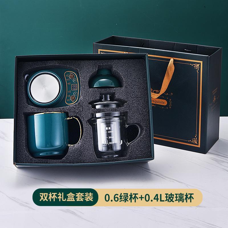 全自动迷你养生杯多功能电炖杯陶瓷杯办公室煮粥花茶壶双杯礼盒套装DA-045-5