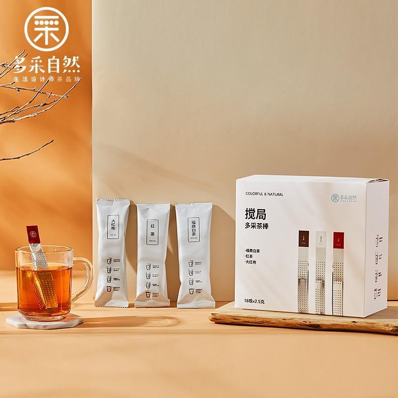 【多采自然】搅局茶棒泡茶茶包礼盒套装