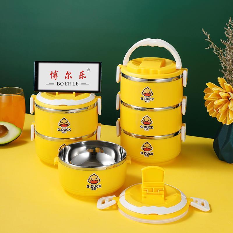 小黄鸭圆形密封饭盒单层双层三层餐盒彩盒装XHY0018/XHY0019/XHY0020