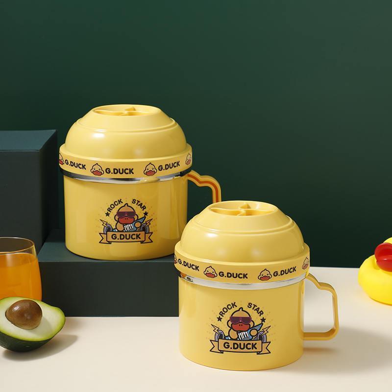 小黄鸭防溢快餐杯餐碗FH0141