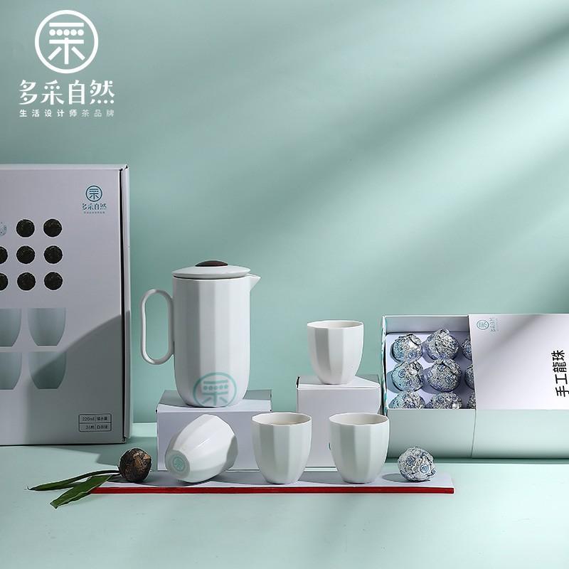 【多采自然】温度系列一壶四杯茶具茶叶礼盒套装