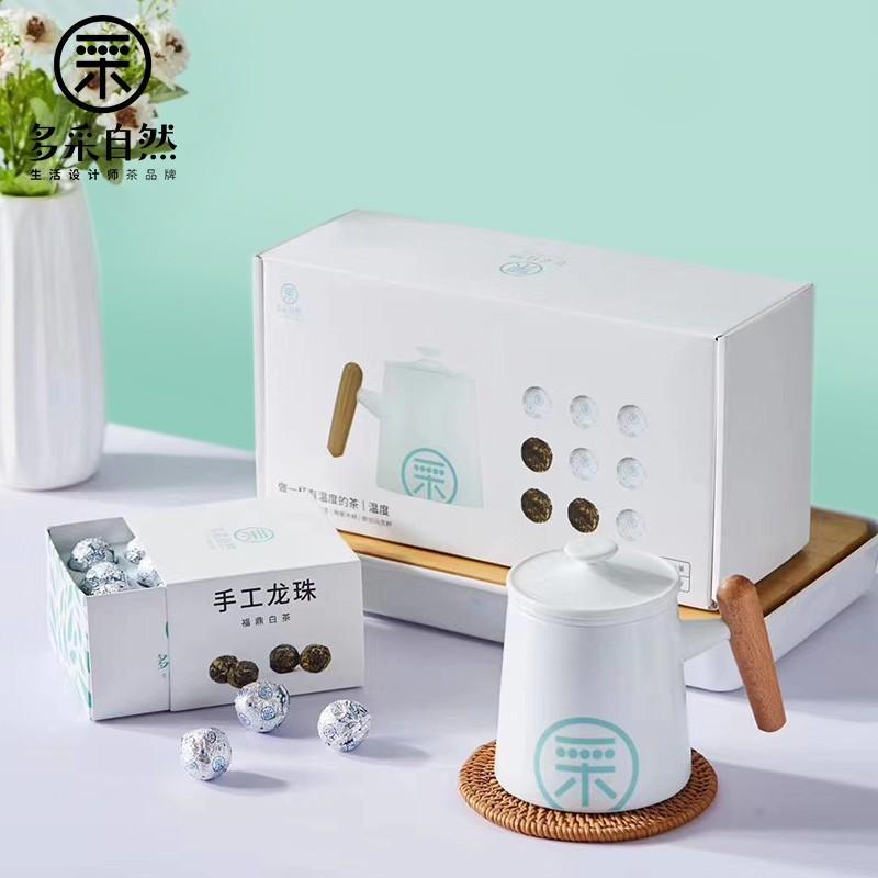【多采自然】温度系列马克杯茶具礼盒套装
