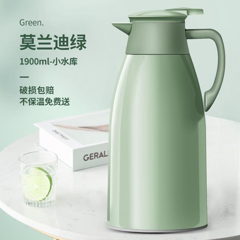 颐唐保温壶家用开水壶保温小暖壶热水壶宿舍热水瓶保温瓶杯莫兰迪绿