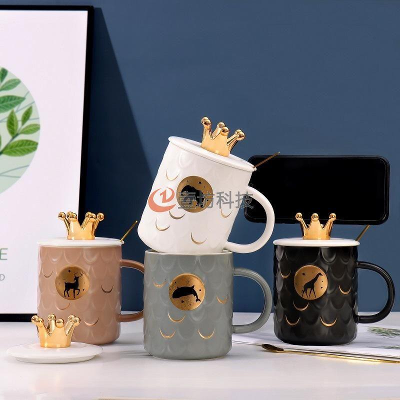 皇冠杯盖马克杯手机支架陶瓷喝水杯大容量咖啡杯HD-3179