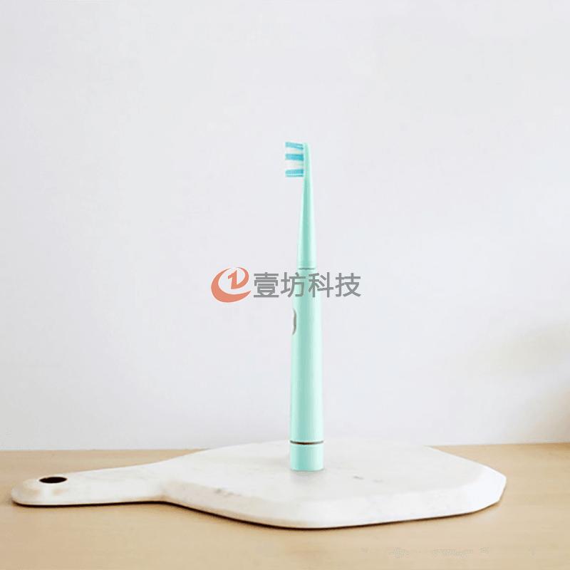 【乐扣乐扣】电动牙刷电池款免充电成人居家旅行电动牙刷ENR227