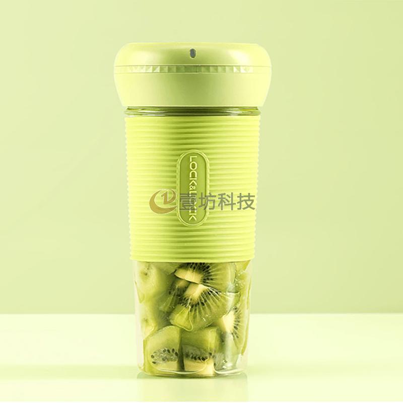 【乐扣乐扣】便携果汁杯美观时尚小巧实用榨汁杯EJM247GRN