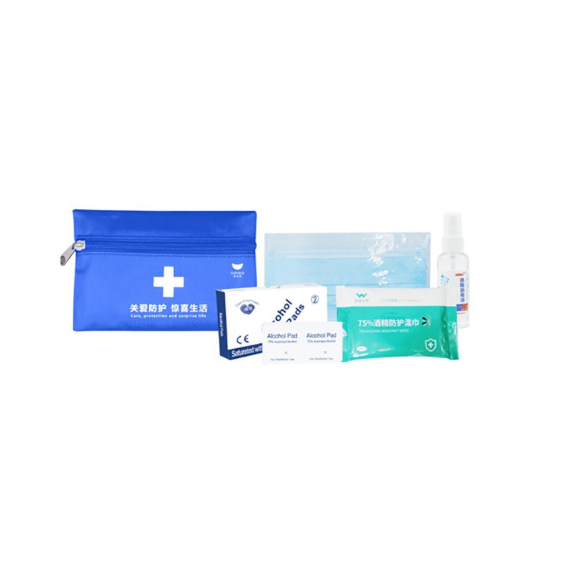 【思珀莱】健康防护套装A1/健康防护套装B1
