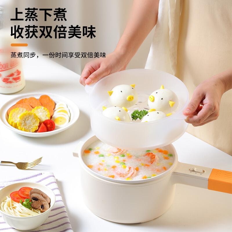 亿德浦多功能电煮锅煮泡面家用YD-601D