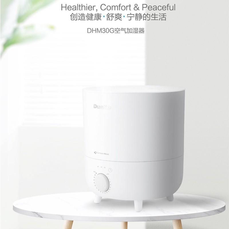 【达氏】加湿器家用静音空调卧室室内小型便携大雾量喷湿白色 DHM30G