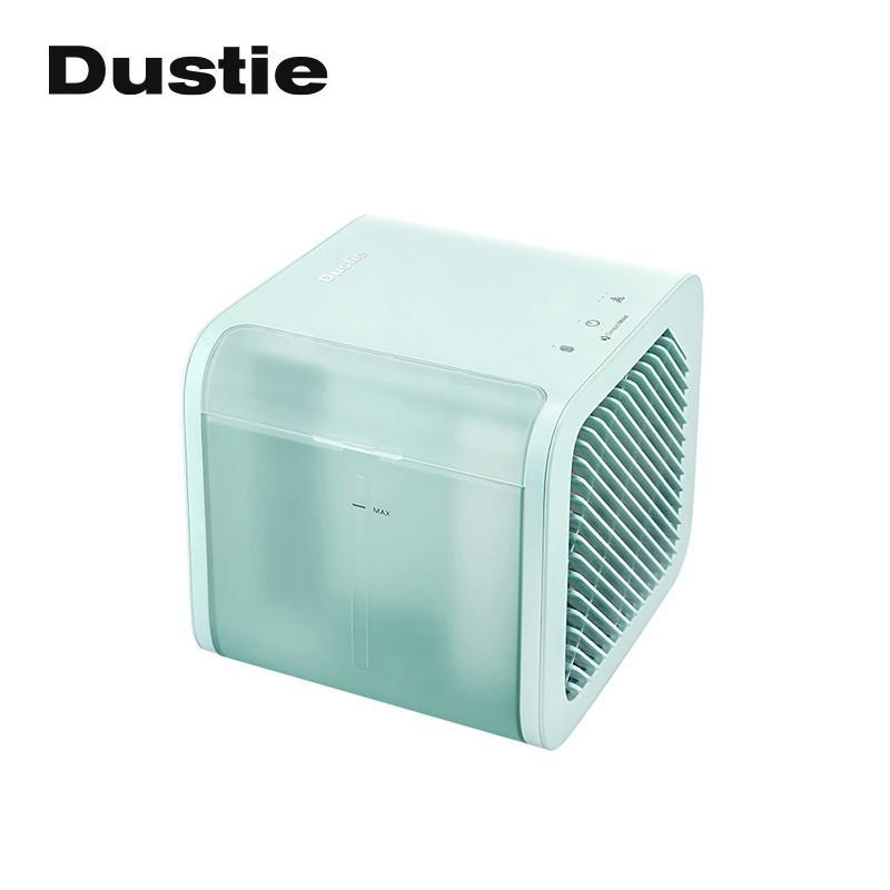【达氏】空气净化器空气加湿器家用静音卧室室内小型便携大雾量喷湿 DHM10G