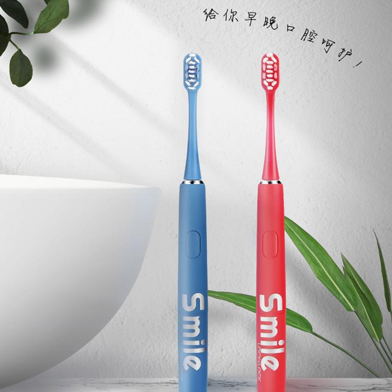 【乐扣乐扣】电动牙刷成人电动牙刷杜邦刷毛五档模式 ENR217RED