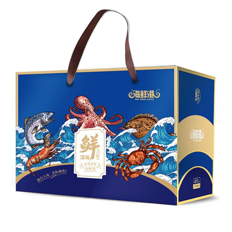 【海鲜港】国产海鲜礼盒398型金玉满堂/598型吉祥如意