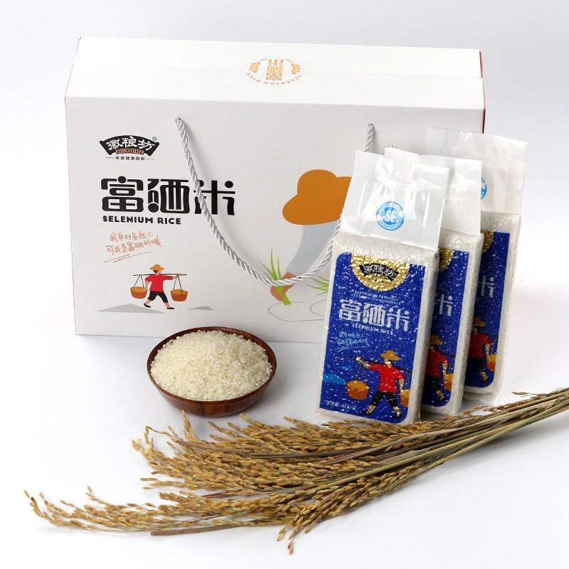 【徽粮坊】富硒大米圆粒香米礼盒一年一季稻