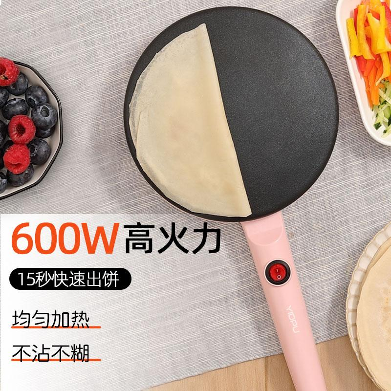 亿德浦薄饼机春饼机家用煎饼锅