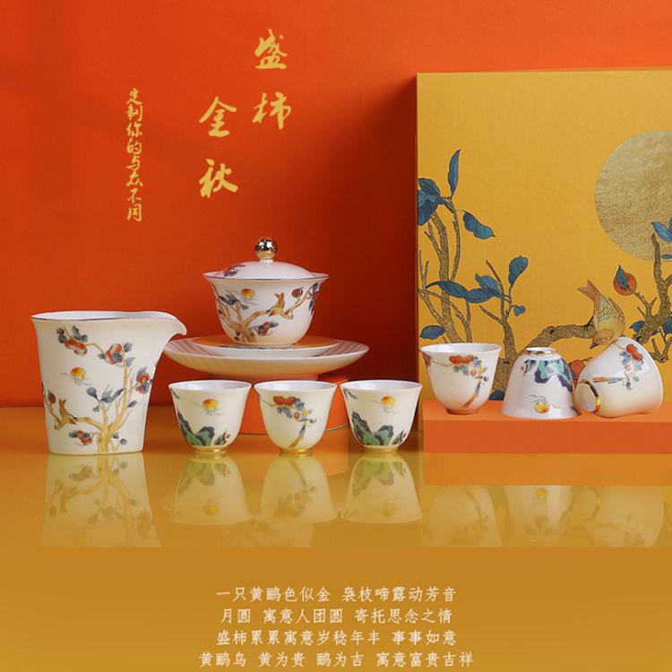 8/6头盛世如意茶具茶壶茶海茶杯