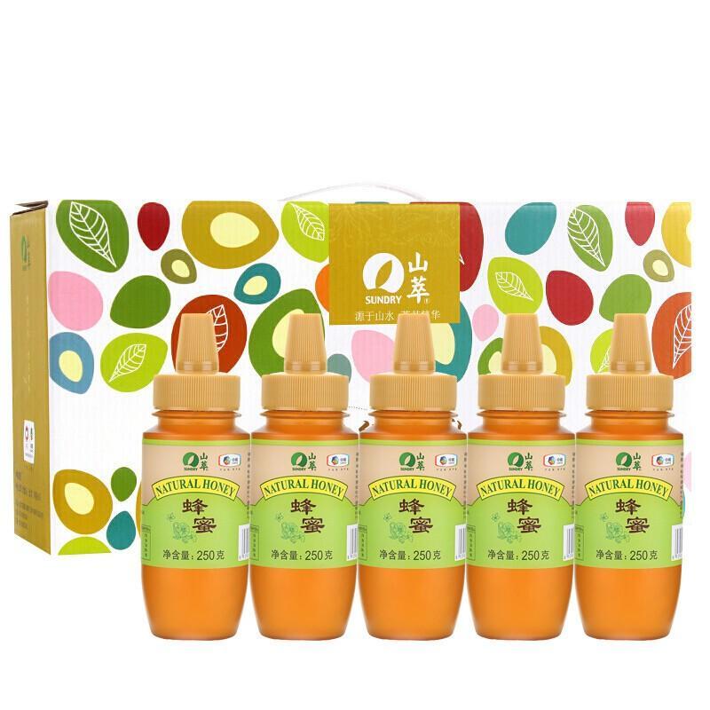 【中粮】中粮优组蜜套装B纯正蜂蜜