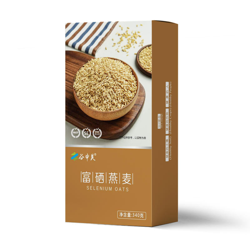 谷中美健康美味杂粮富硒黑豆/燕麦/黄豆