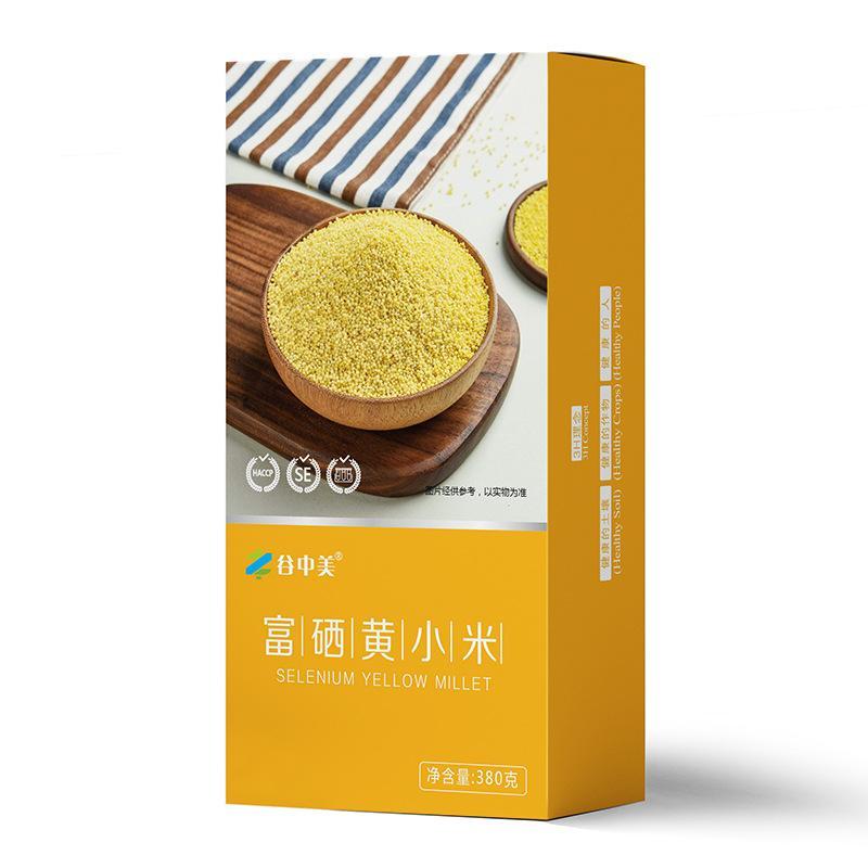 谷中美美味精选健康富硒黑米/玉米渣/黄小米