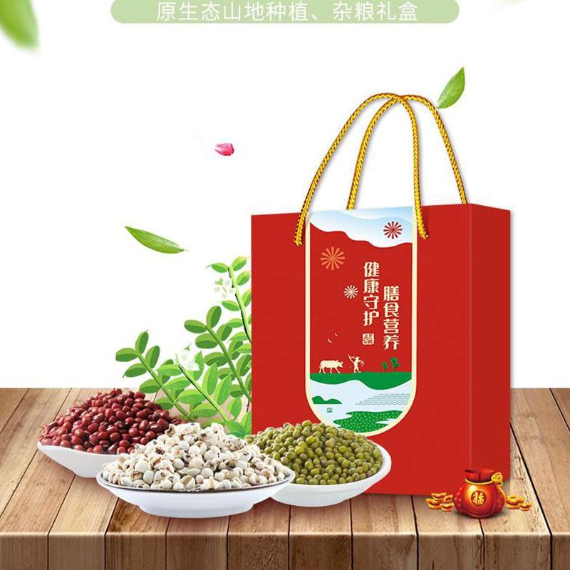 【徽粮坊】开门红杂粮礼盒装健康营养