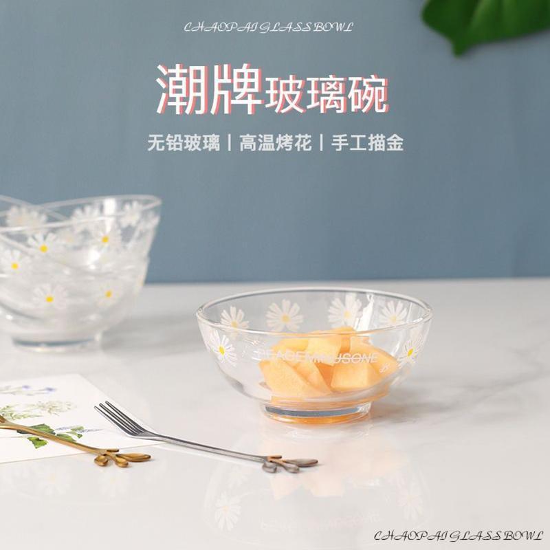 描金贴花小碗北欧风创意早餐碗甜品水果碗YS-67