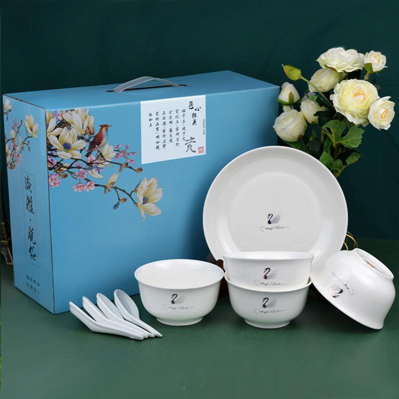 新骨瓷9头陶瓷餐具套装碗盘碟礼盒碗勺套装