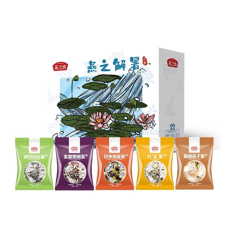 【燕之坊】燕之解暑五谷杂粮礼盒八宝粥黑米粗粮粥 2.25kg