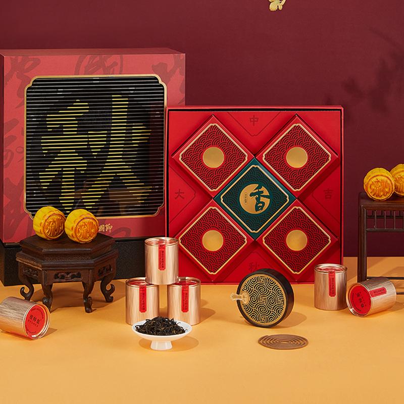 【清朴堂】中秋大吉香器茶礼套装黑檀香器沉香红茶月饼