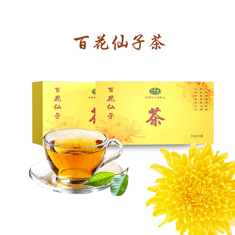 【義林】花茶礼盒茶百花仙子茶胎菊