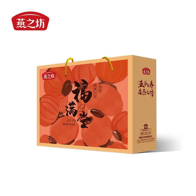 【燕之坊】燕之坊福满堂杂粮五谷杂粮礼盒 1.75kg