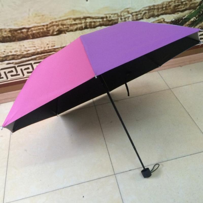 雨伞防紫外线折叠伞防晒遮阳彩虹太阳伞定制黑胶三折雨伞