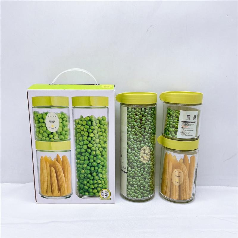 透明玻璃奥拉密封储物罐物罐单大号/两件套/三件套