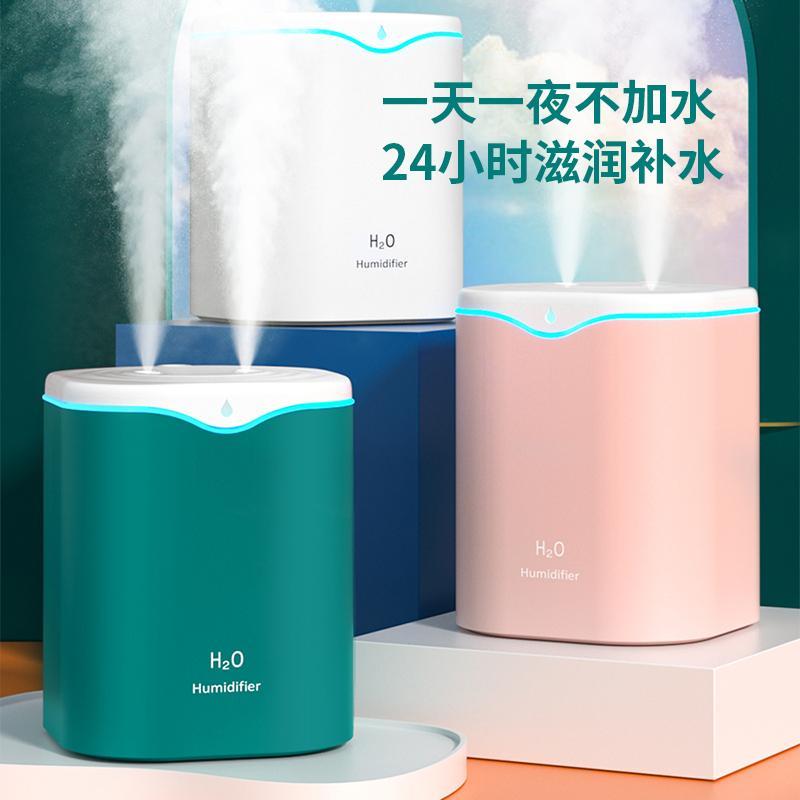 【颐电】家用办公室桌面水滴加湿器AD-8949