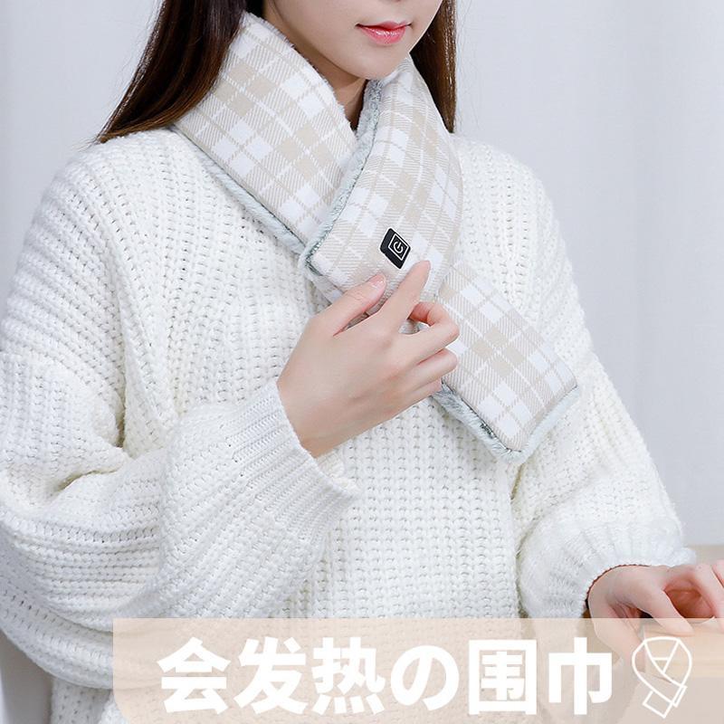 【颐电】智能加热围巾发热围巾AD-8938