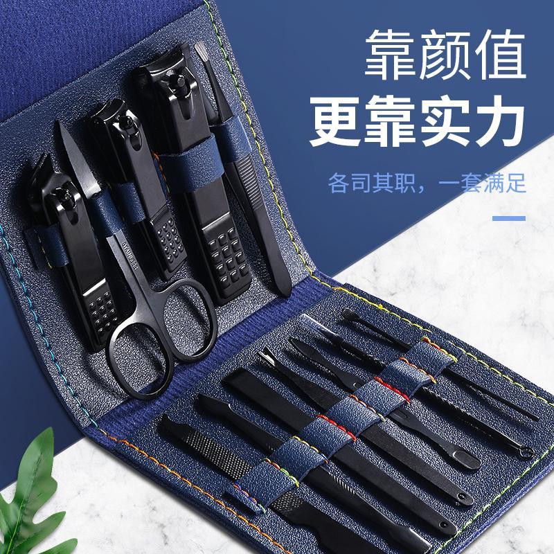 【四喜悠品】指甲剪修眉剪耳勺皮夹修甲工具组合ST- 257A/ST-257B