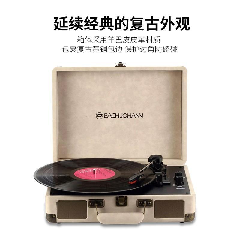 【巴赫约翰】巴赫迷你留声机黑胶唱片机复古留声机仿古胶片唱机HY-T01