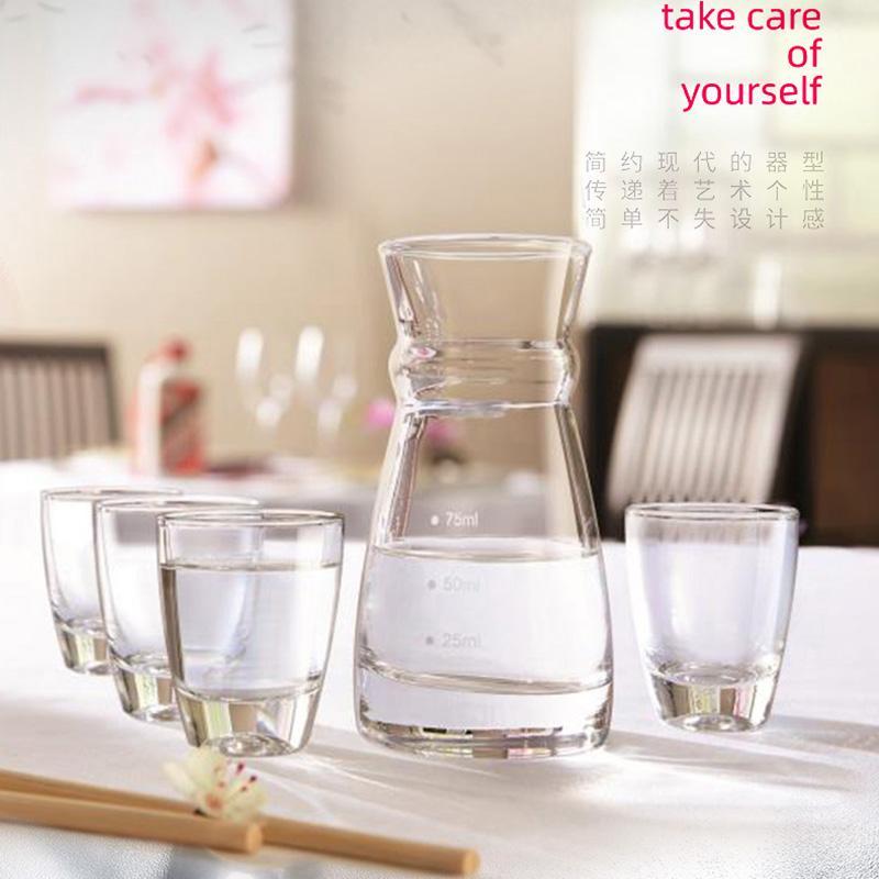 【乐美雅】(Luminarc)分酒器葡萄酒杯玻璃杯香槟杯家用分酒器8件套 LC-CJJ531