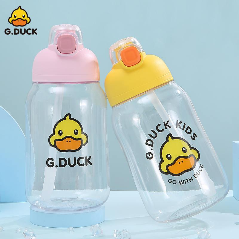 G.DUCK小黄鸭运动水壶pc水杯G.8903