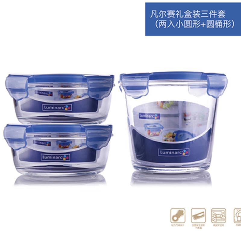 【乐美雅】凡尔赛彩盒装保鲜盒随手杯三件套LC-S2301/  LC-S1315-N