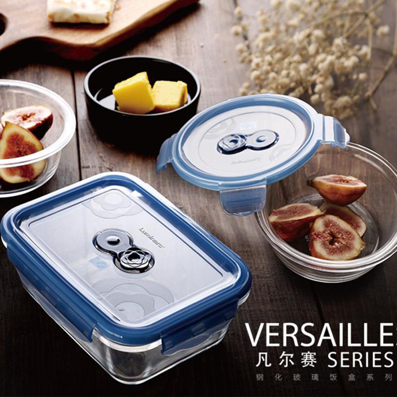 【乐美雅】蓝色花朵纯净保鲜盒大方形J5148