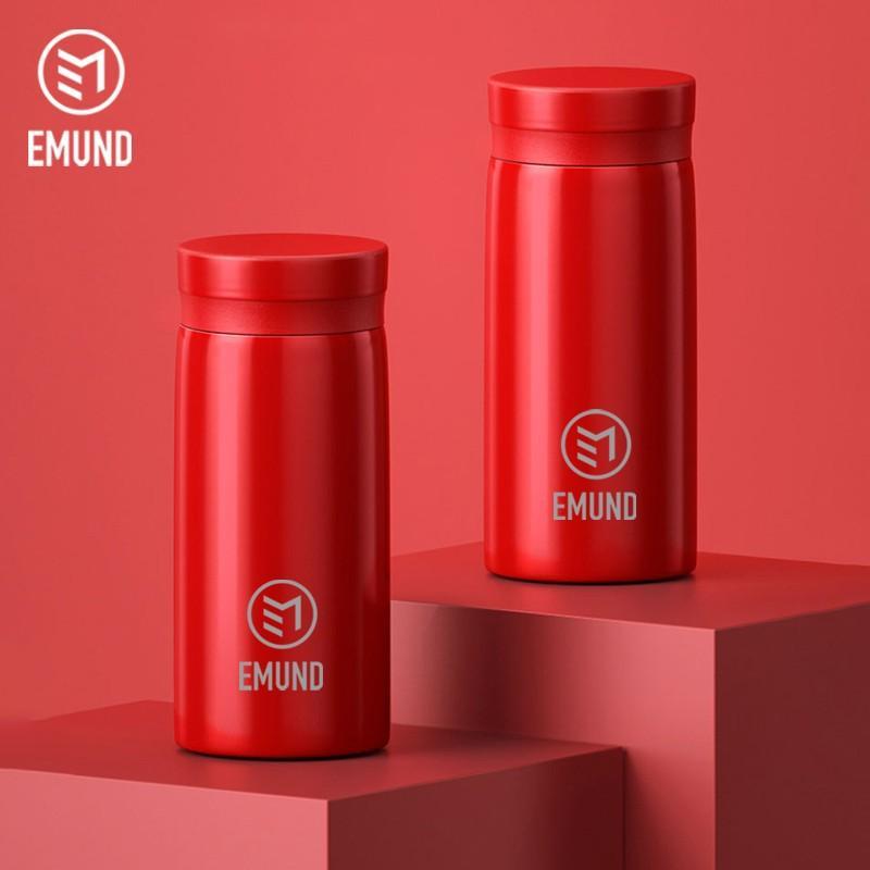 【艾姆德】EMUND莱顿时尚口袋杯保温杯DH-LD20