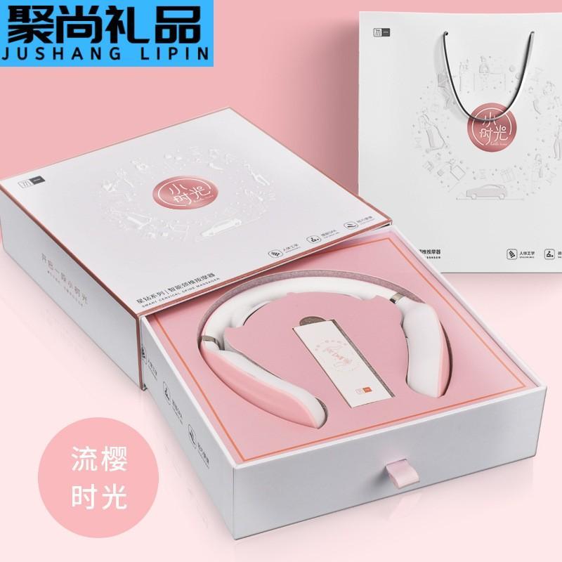【勿一】教师节礼物答谢师恩送女老师男老师实用线上电玩礼品