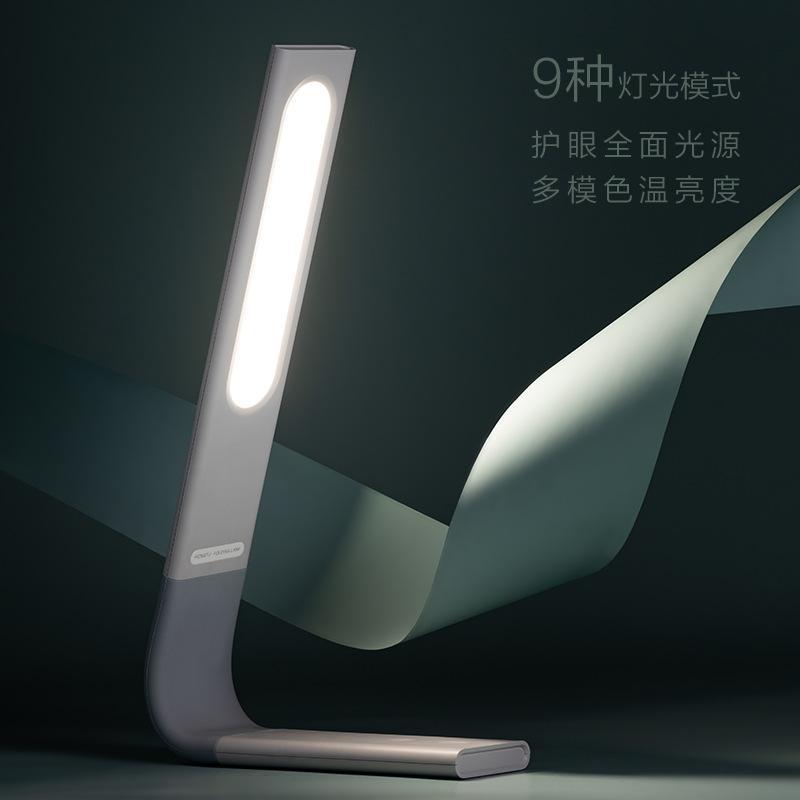 【森普】SIMPLE宏图全向折叠灯LED台灯护眼灯办公桌面床头户外野营LDX